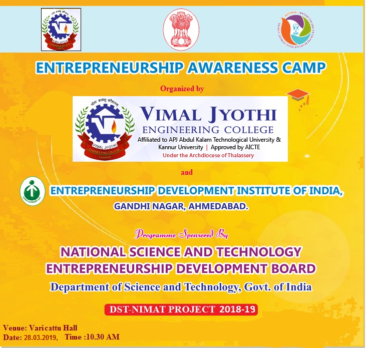 Entrepreneurship Awareness Camp(EAC)