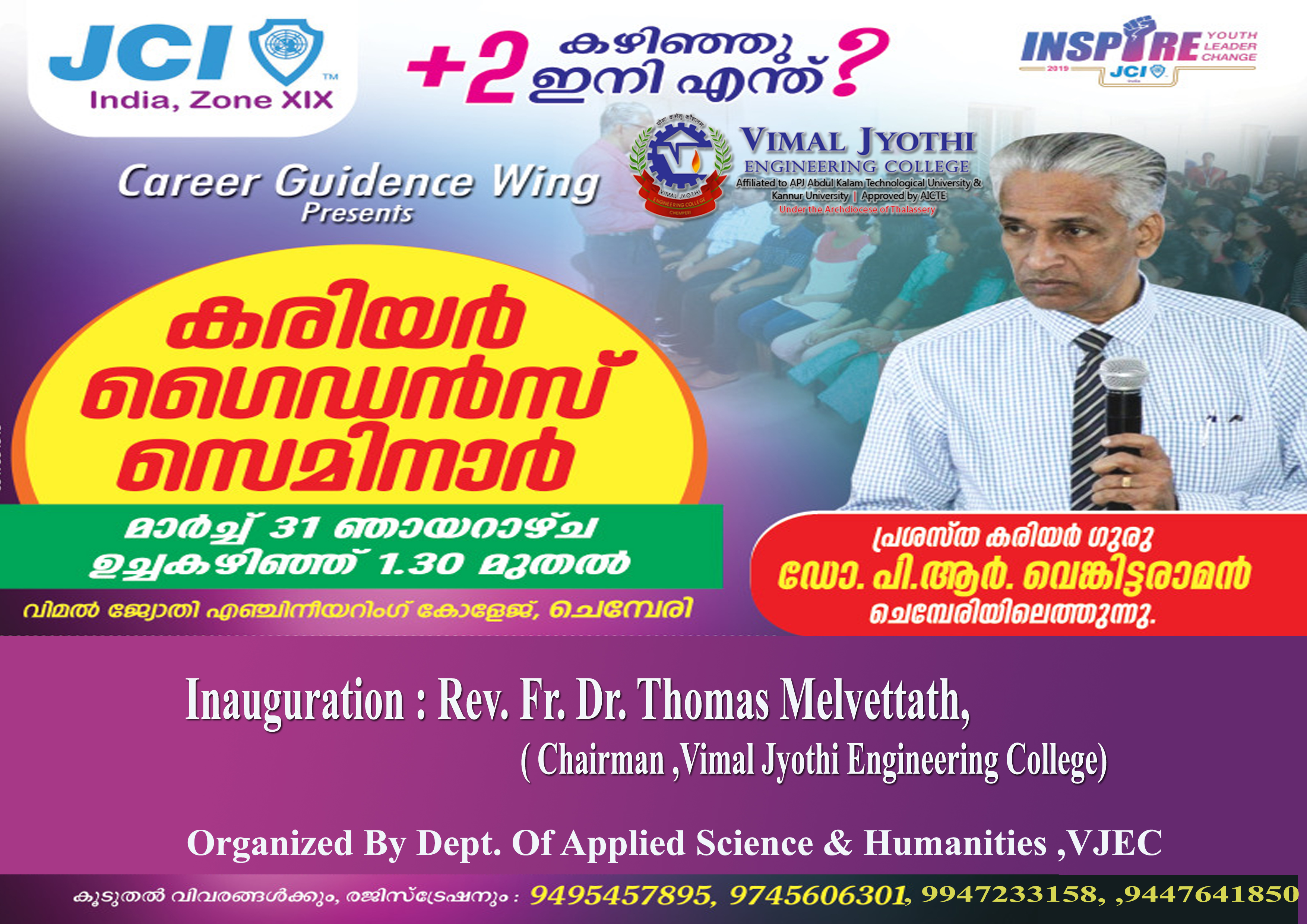 Career Guidance Seminar