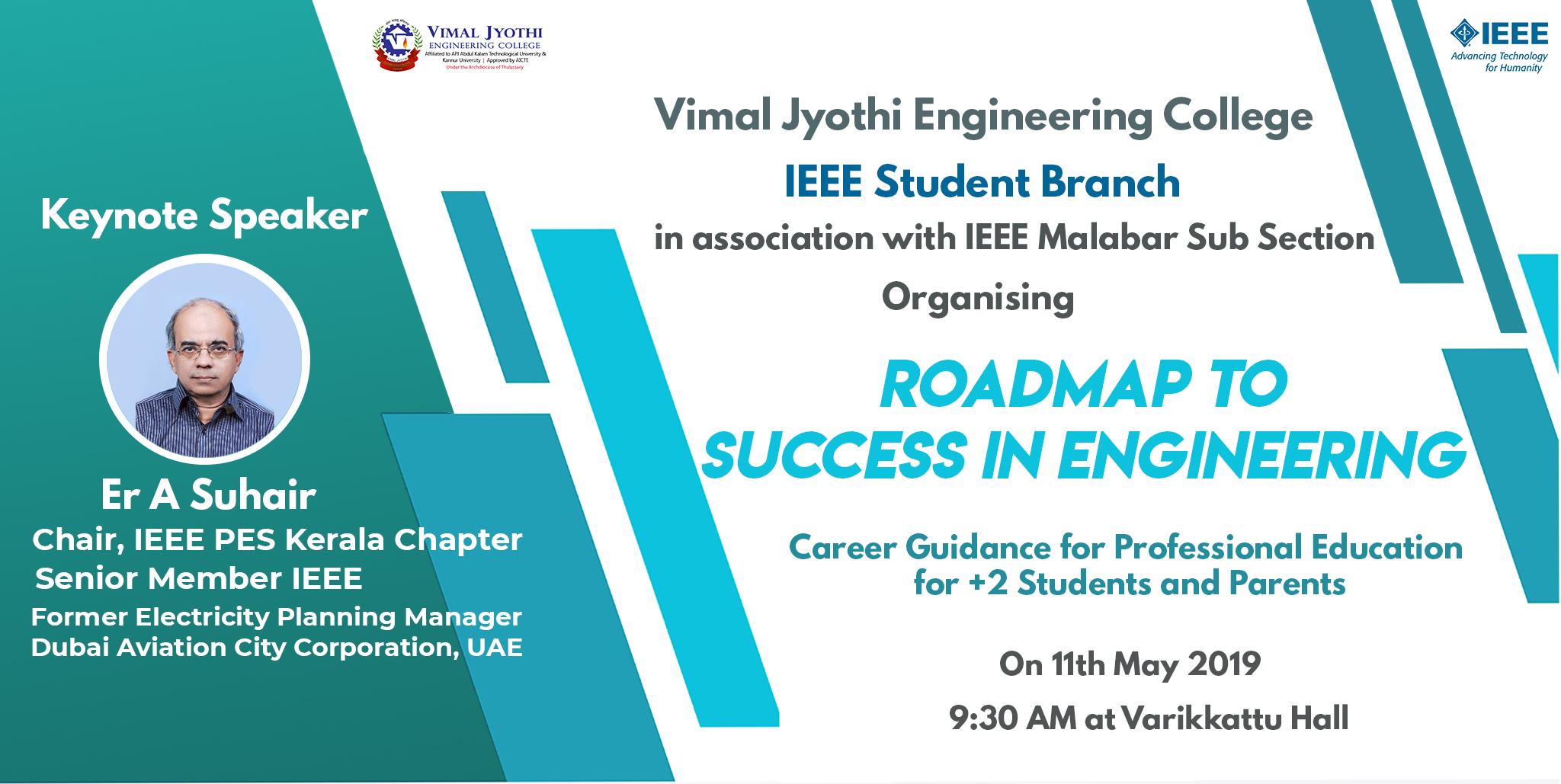 Road map to Success in Engineering