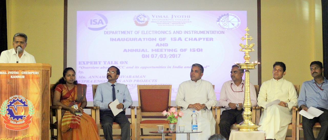 Inauguration of ISA and Professional Society Annual Meet