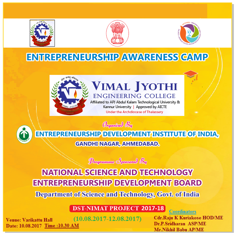 entrepreneur awareness World entrepreneurs' day is an annual event to create awareness for entrepreneurship and leadership, world entrepreneurs' day is on 21st of august.
